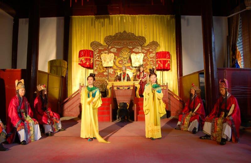 中国皇帝暂挂现场仪式 免版税库存图片