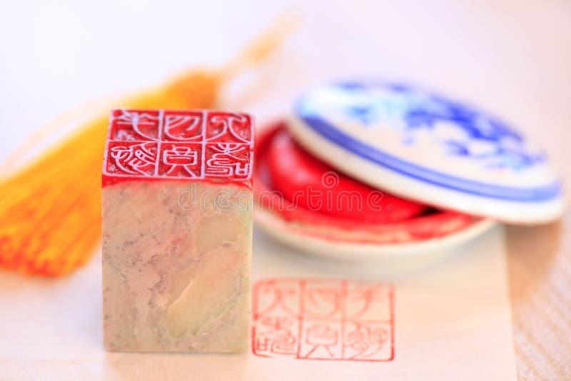 中国石封印 库存图片