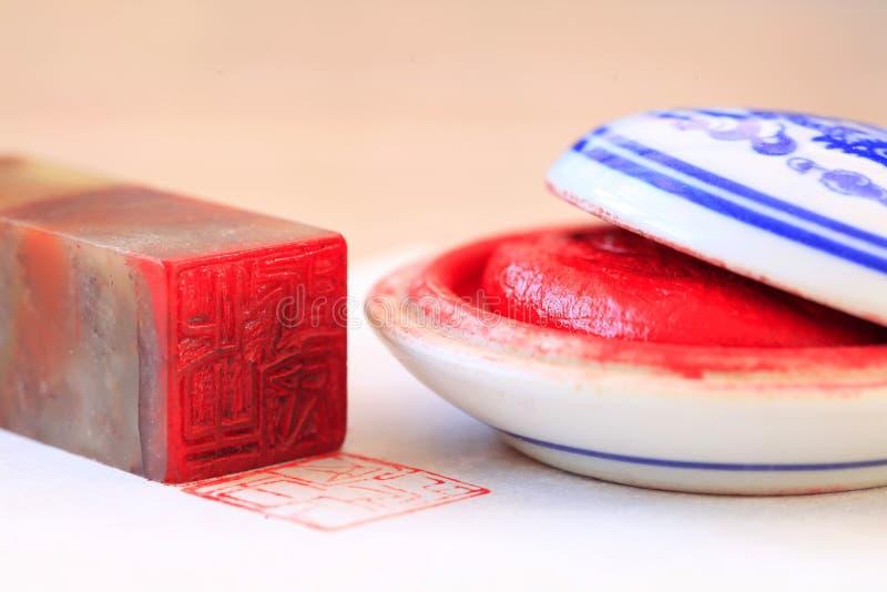 中国石封印 免版税库存照片
