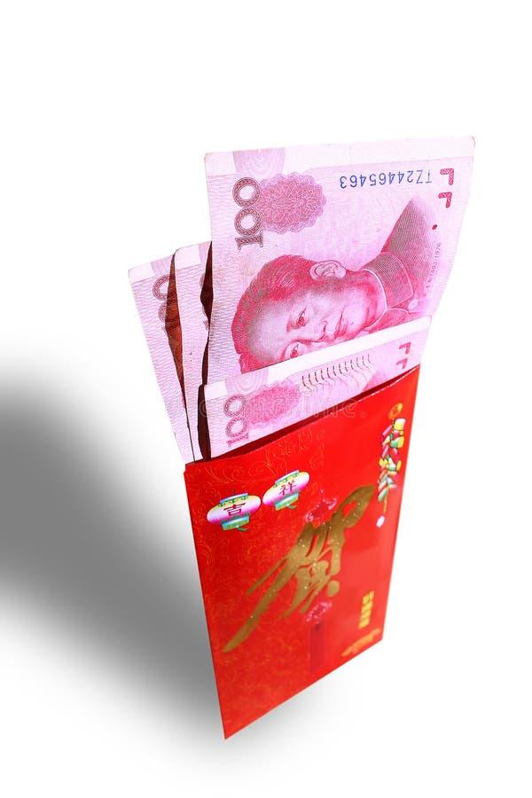 中国礼品货币新年度 免版税库存照片