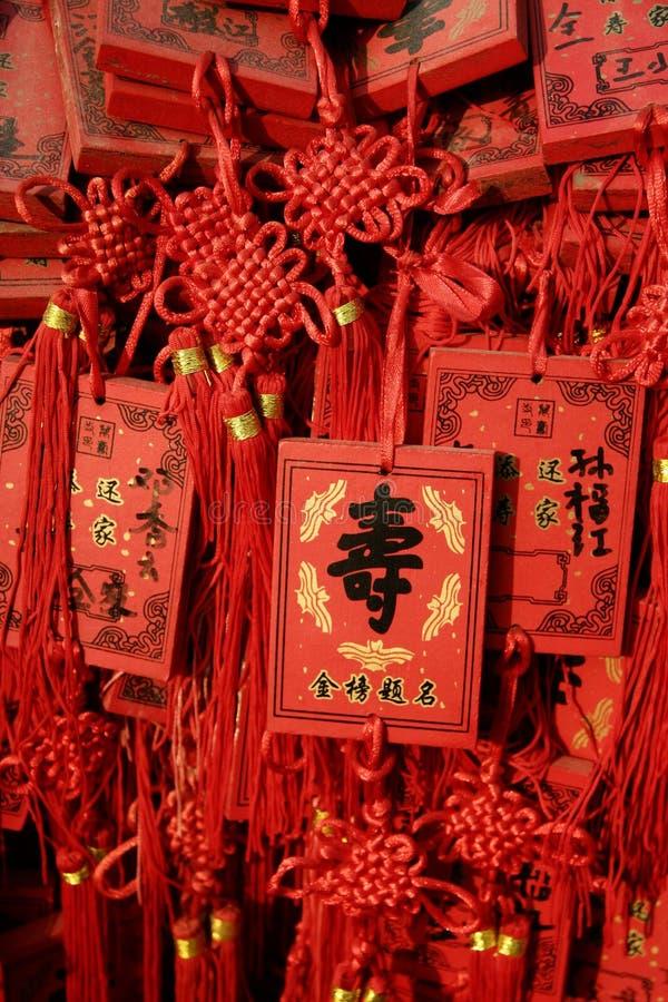 中国结 免版税库存图片