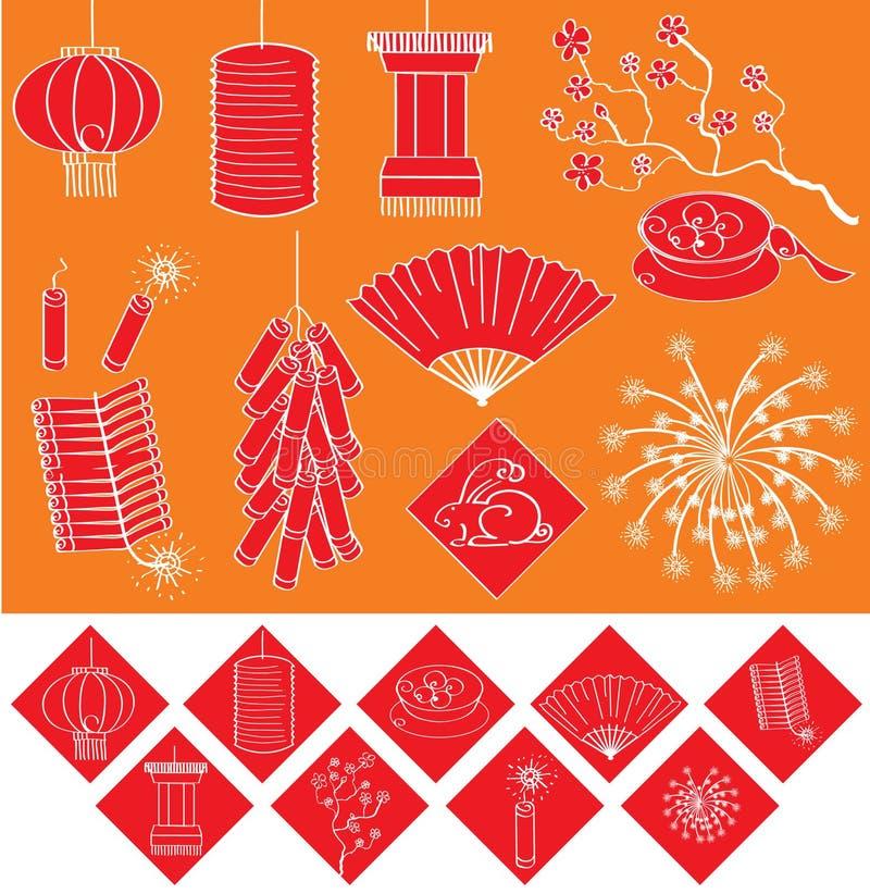 中国节假日 皇族释放例证
