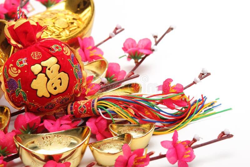中国装饰新年度 免版税图库摄影