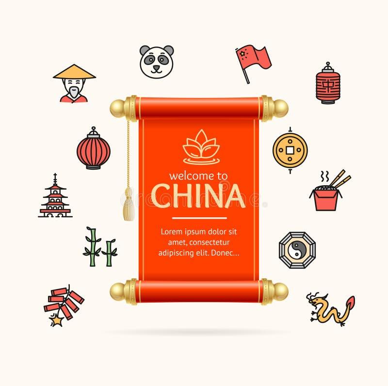 中国设计模板线象概念和纸纸卷卡片 向量 向量例证