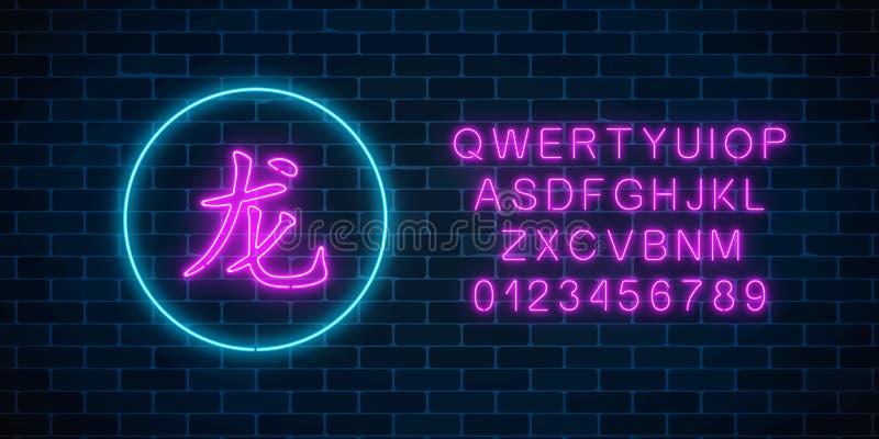 中国象形文字的霓虹灯广告意味在圈子框架的龙与在黑暗的砖墙背景的英语字母表 向量例证