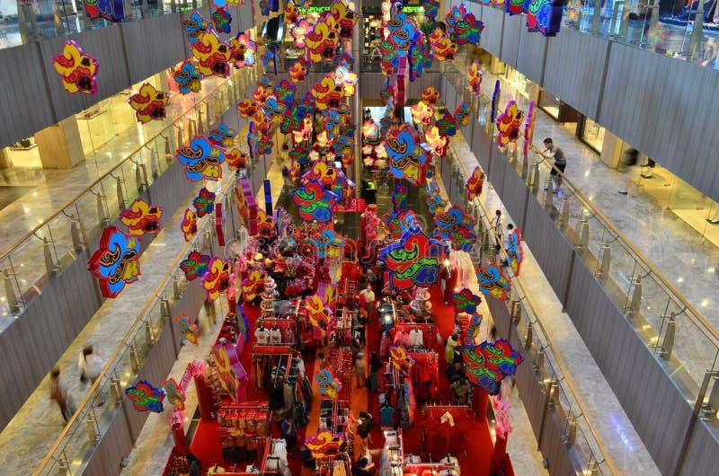 中国购物中心新的销售额年 库存图片