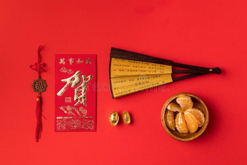 中国贺卡顶视图与书法东方爱好者装饰和普通话的 库存照片