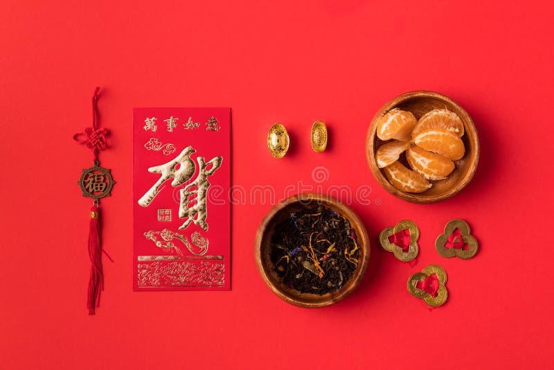 中国贺卡顶视图与书法东方装饰和蜜桔的 库存图片