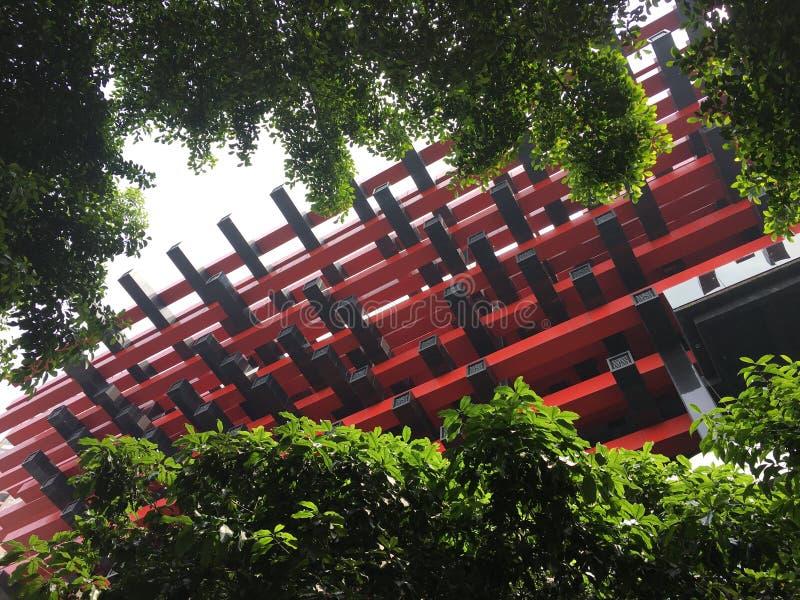 中国重庆美术馆大厦 库存照片