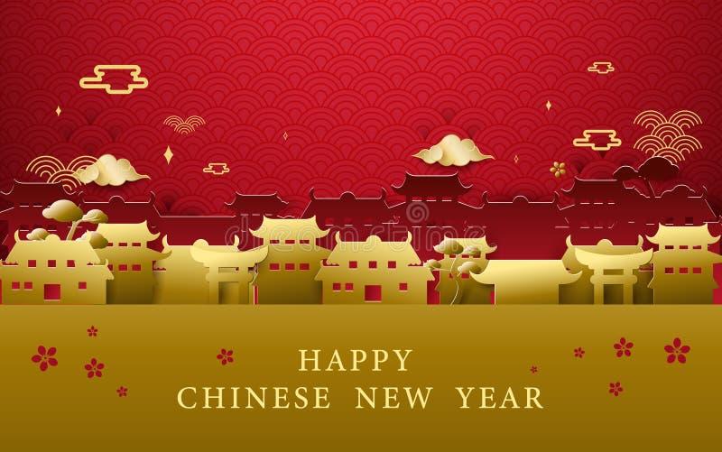 中国问候新年好 金子和红色中国村庄背景 皇族释放例证