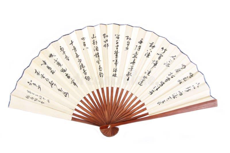 中国风扇纸张 免版税库存图片