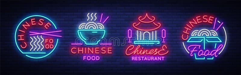中国食物套商标 汇集霓虹灯广告,广告牌,明亮的夜光,光亮横幅 明亮的霓虹广告 向量例证
