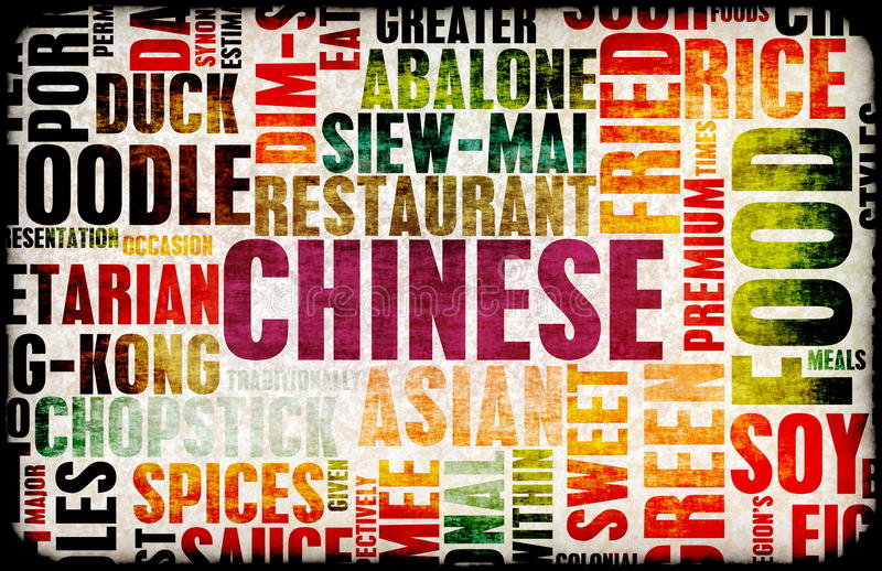中国食物 皇族释放例证