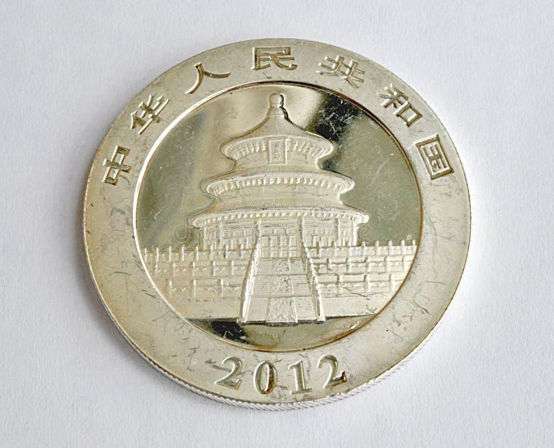 中国,大银币 免版税库存图片
