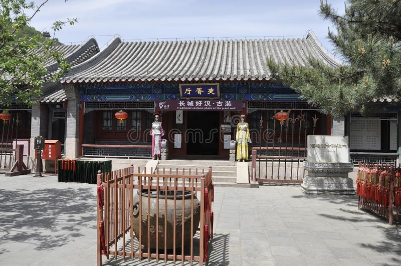 中国,第6可以:居庸关有汉语的长城站点庭院 库存图片