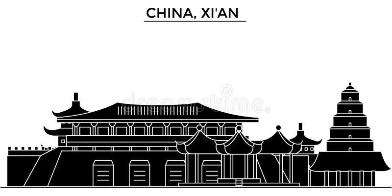 中国,羡建筑学都市地平线 向量例证