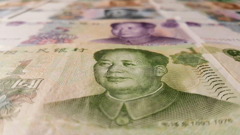 中国1个元人民币毛泽东特写镜头 免版税库存图片