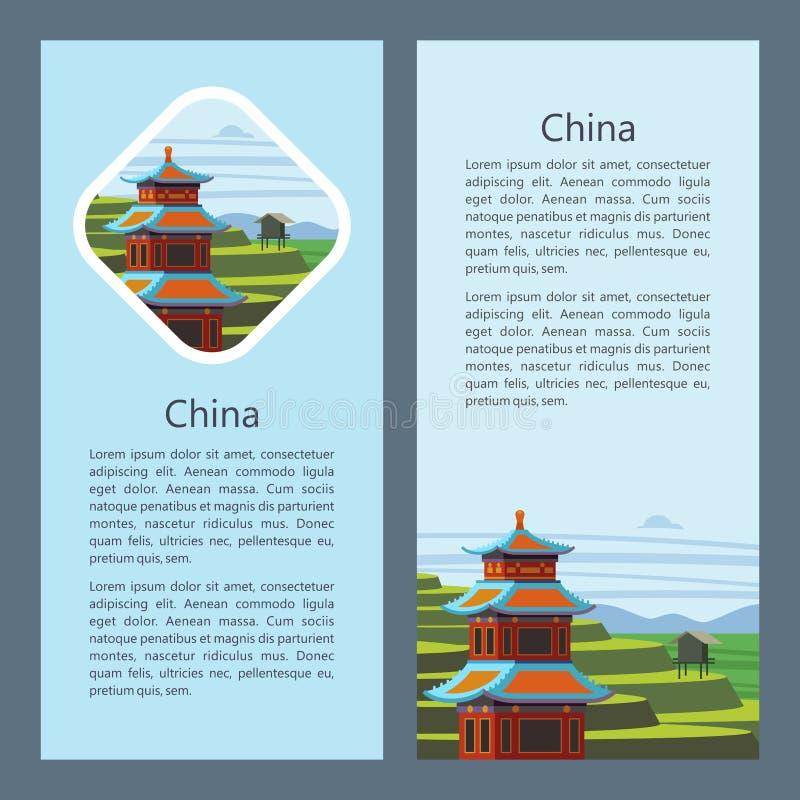 中国 也corel凹道例证向量 中国塔在米大阳台的背景中 皇族释放例证