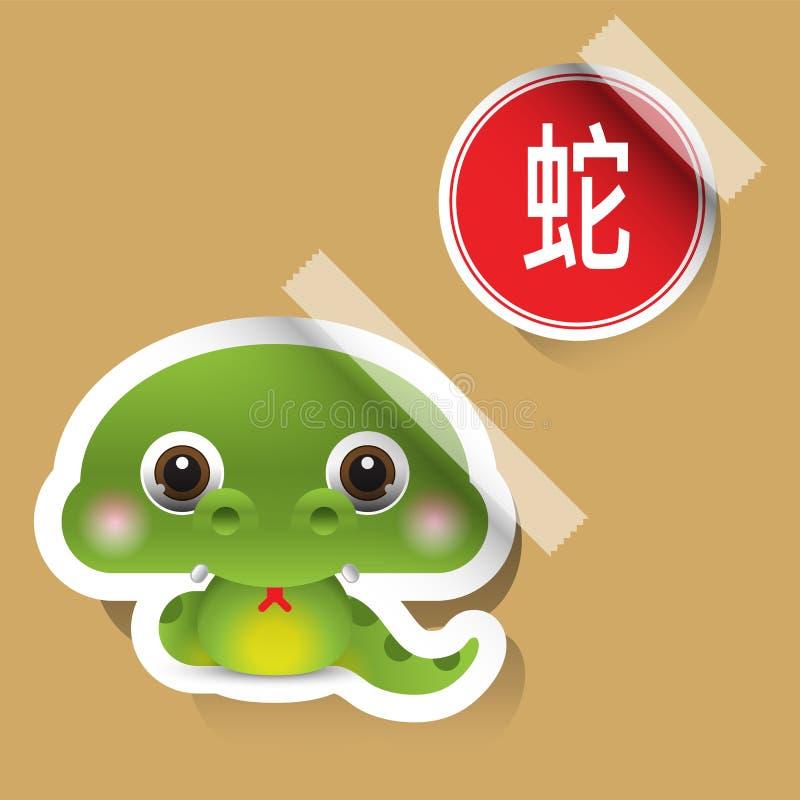 中国黄道带标志蛇贴纸 向量例证