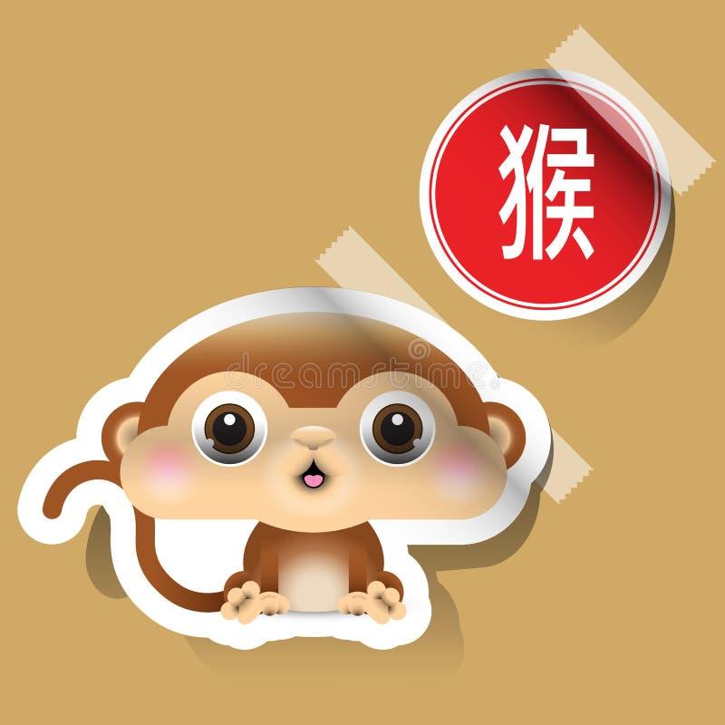 中国黄道带标志猴子贴纸 库存例证