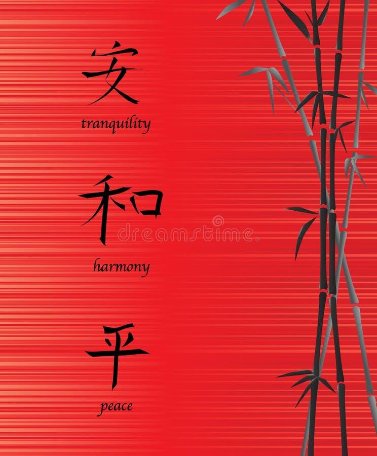 中国symbols2 向量例证