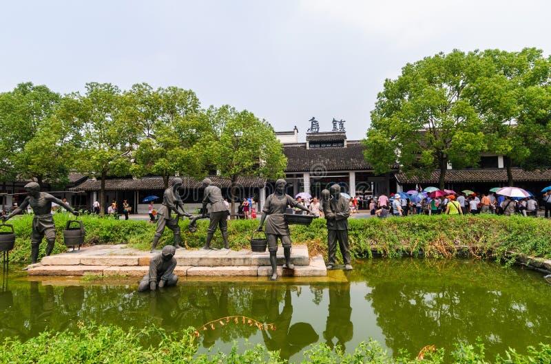 中国Wuzhen 图库摄影