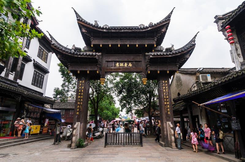 中国Wuzhen 免版税库存照片