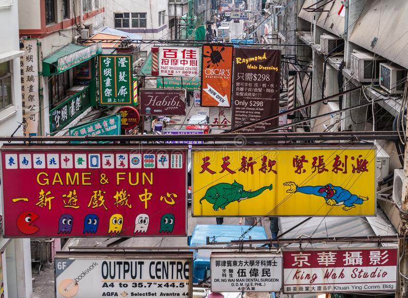 中央中间级自动扶梯看在企业,港岛,中国 免版税库存图片