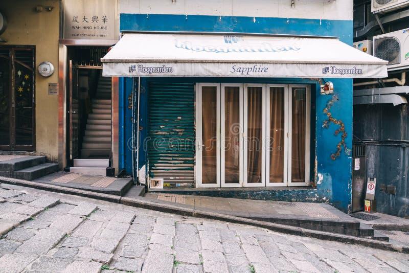 中央伦敦苏豪区街道在香港 库存照片