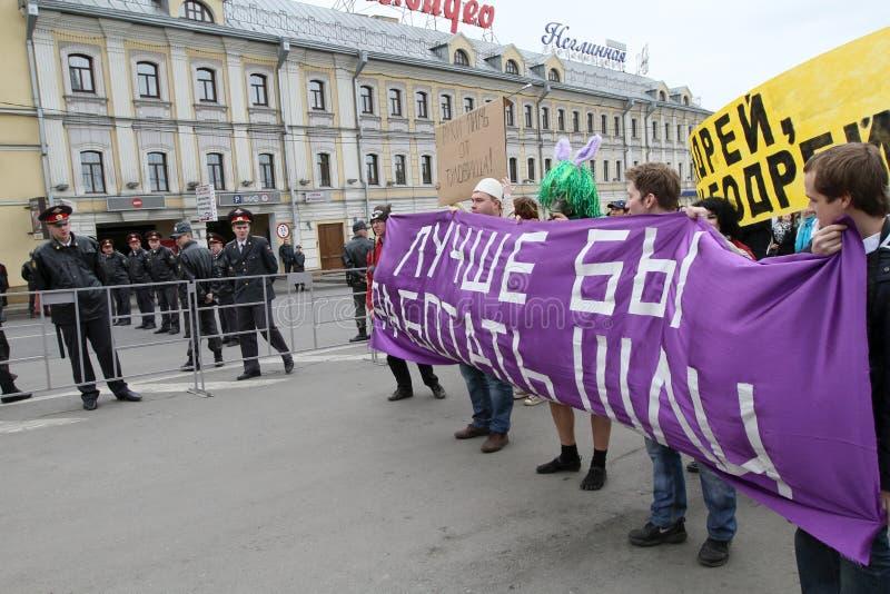 中央前进的monstration莫斯科 库存照片
