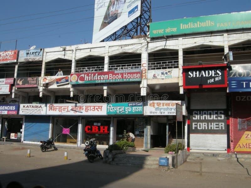 中央印度市场 免版税图库摄影