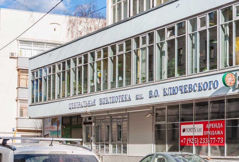 """中央图书馆â """"– 15 V的名字 O Klyuchevsky 莫斯科俄国 库存图片"""