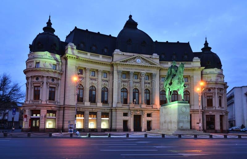 中央大学图书馆,布加勒斯特 免版税库存图片