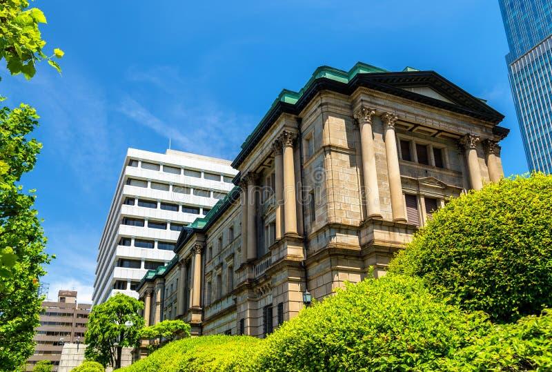 中央日本银行在东京总部设 免版税图库摄影