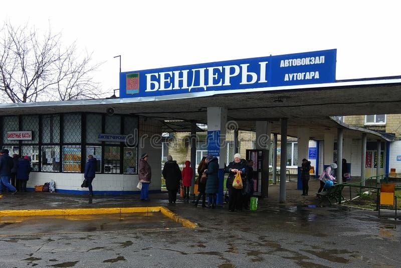 中央汽车站在Bendery,摩尔多瓦 库存图片