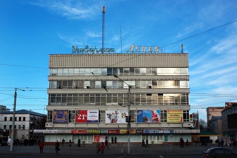 中央部门商店在卢茨克,乌克兰 库存照片