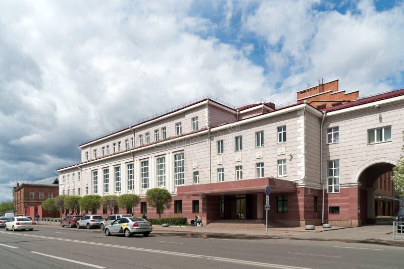 中央银行西伯利亚总局克拉斯诺亚尔斯克领地分行行政大楼 免版税库存照片
