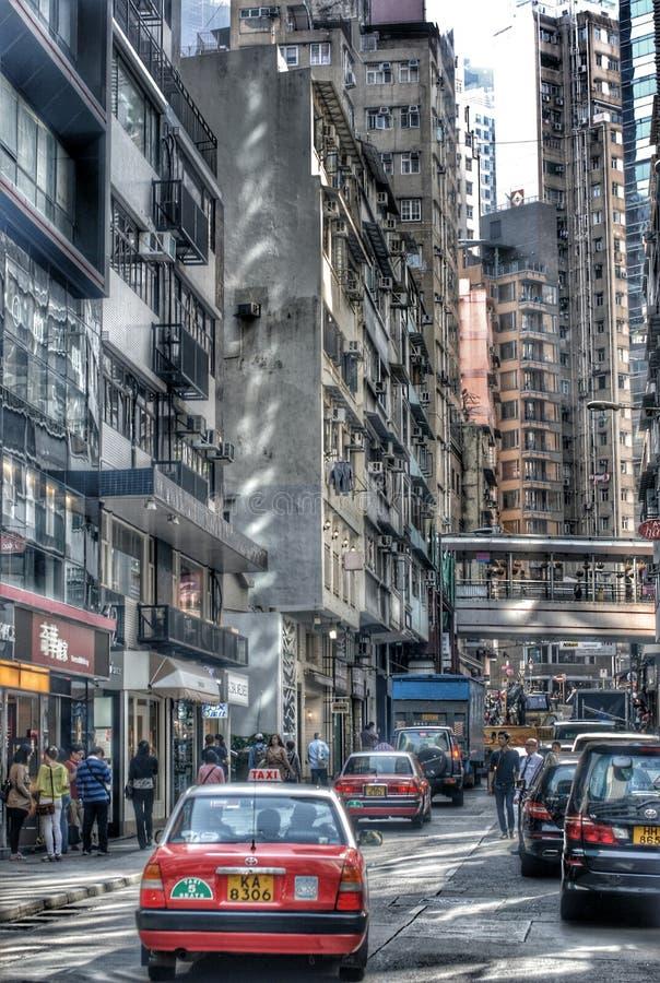 中央HK 免版税库存照片