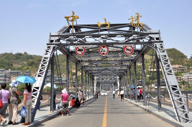 中山桥梁 免版税库存照片