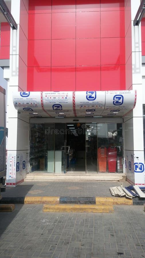 中心内部购物中心购物 图库摄影