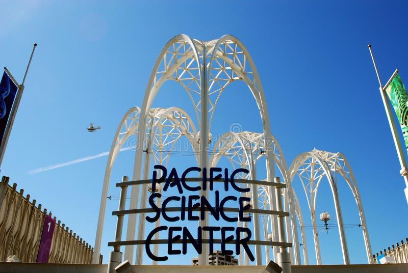 中心和平的科学 免版税图库摄影