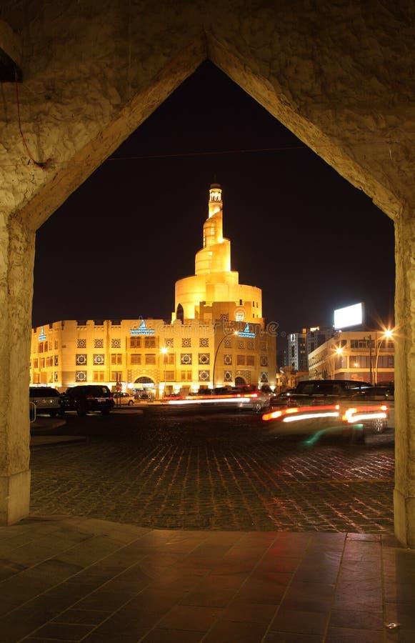 中心文化伊斯兰卡塔尔 免版税库存图片