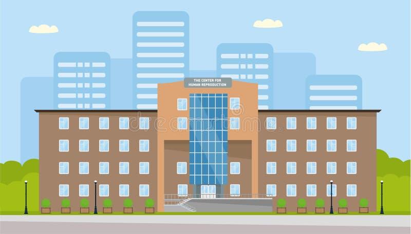 中心的大厦人的再生产 人工受精,体外受精,治疗  向量例证