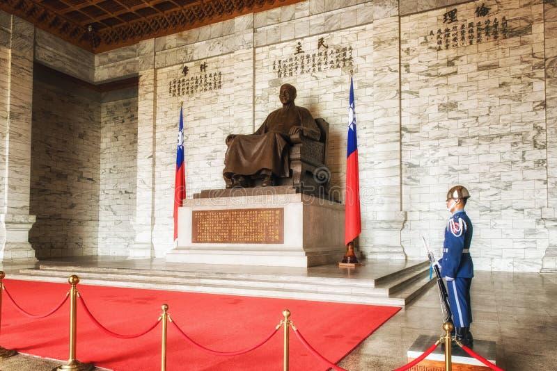 中正纪念堂内部穹顶  免版税库存图片