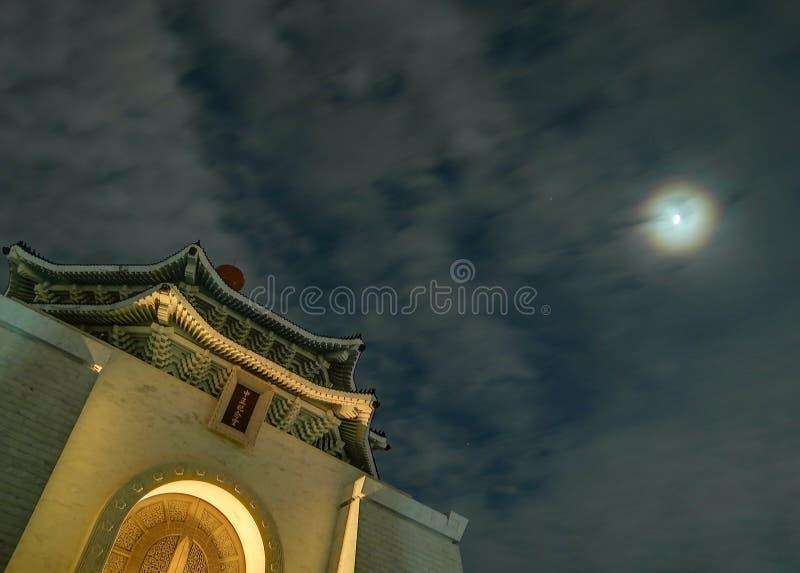 中正纪念堂,台北,台湾 免版税库存照片