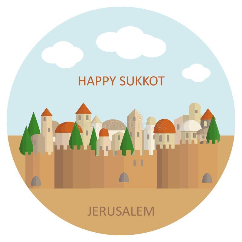 中间东部镇老城市耶路撒冷假日Sukkot历史 库存例证
