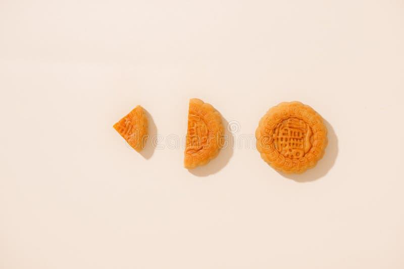 中间秋天节日的越南甜食物,当满月, mo 图库摄影
