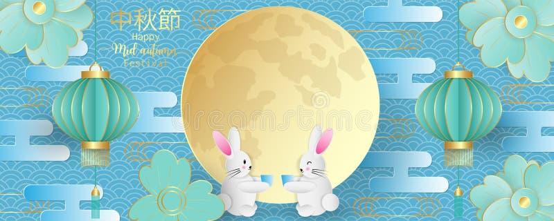中间秋天节日贺卡用逗人喜爱的兔子、花和月饼与灯笼在蓝色背景,纸艺术样式 图库摄影