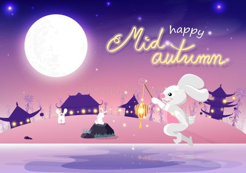 中间秋天,与满月,邀请海报卡片愉快的节日庆祝背景传染媒介例证的逗人喜爱的兔宝宝动画片 库存例证