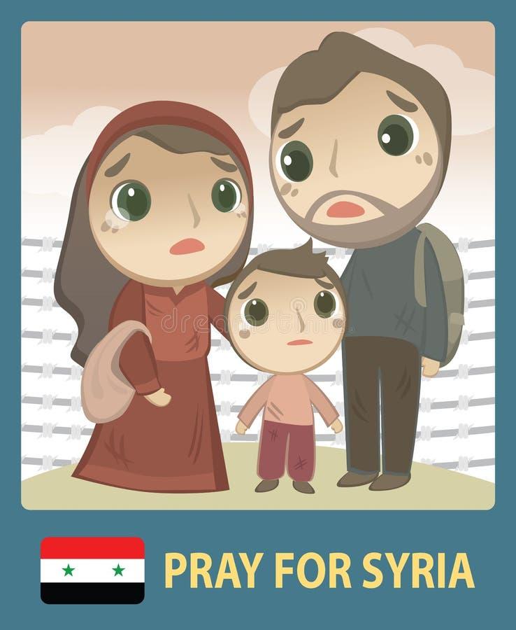 为叙利亚祈祷 向量例证